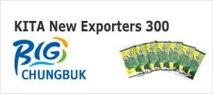 KITA New Exporters 300(Chungbuk)