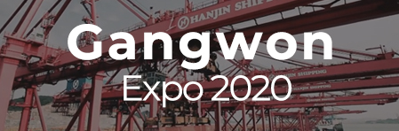 Gangwon Expo 2020