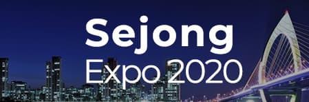 Sejong Expo 2020