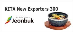 KITA New Exporters 300(Jeonbuk)