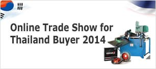Online Trade Show for Thailand Buyer 2014
