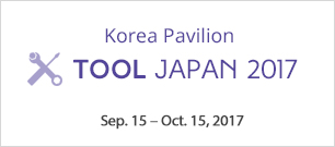 Tool Japan 2017