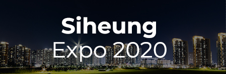 Siheung Expo 2020