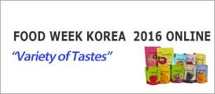 Food Week Korea 2016 Online