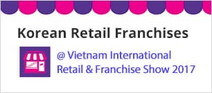 Vietnam International Retail & Franchise show 2017