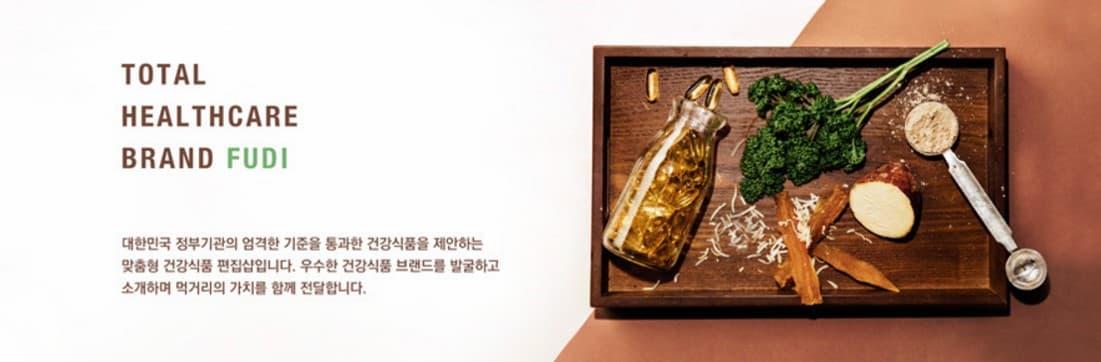 koreacitron