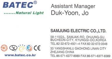 SAMJUNG Electric Co., Ltd.