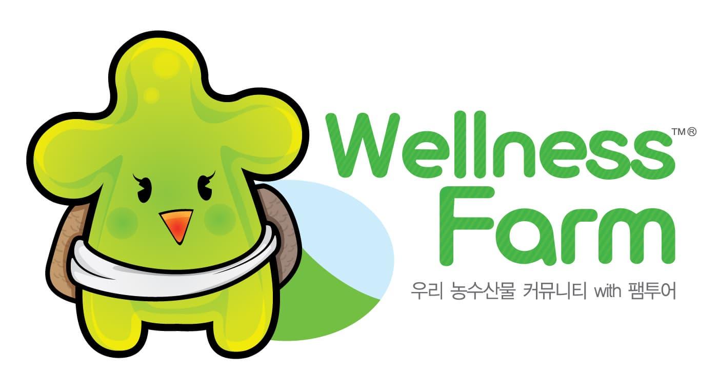 Wellnessfarm