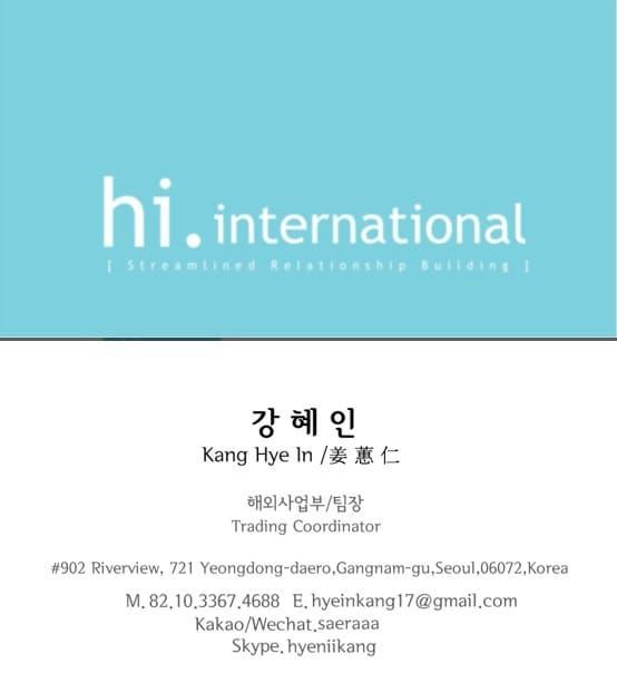 Hi international