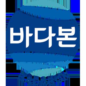 BADABON