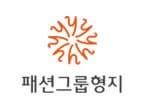 Fashion Group Hyungji