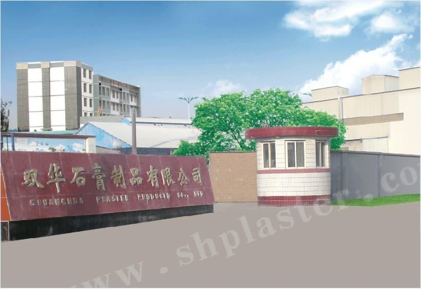 Hebei Xingtai Shuanghua Plaster Products Co.,Ltd