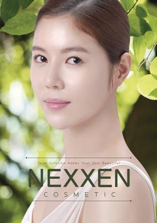 Nexxen Cosmetic