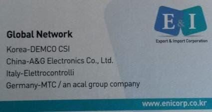 E&I Corporation