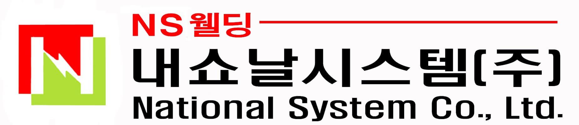 National System Co.,Ltd.