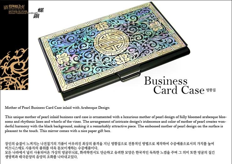 Korean mother of pearl business card case arabesque design korean editorimg reheart Images
