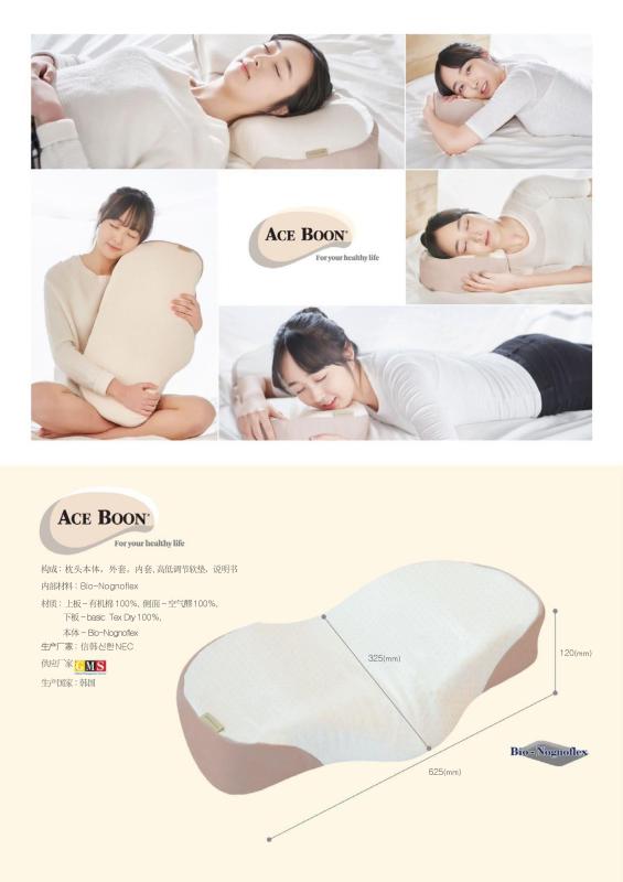 Ace Boon Chuna Pillow From Nyucorea B2b Marketplace Portal
