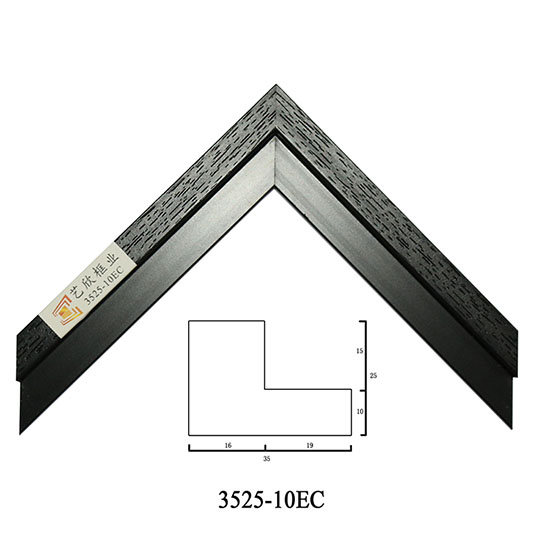 Picture Frames L Shape Painting Frame Moulding 3525 from Guangzhou ...