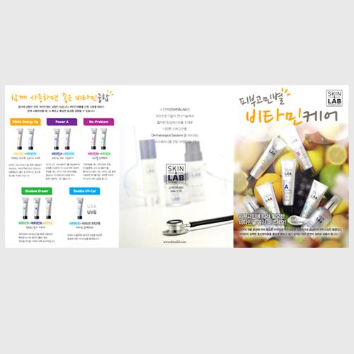 Printing Paper Catalogues and Brochures | tradekorea