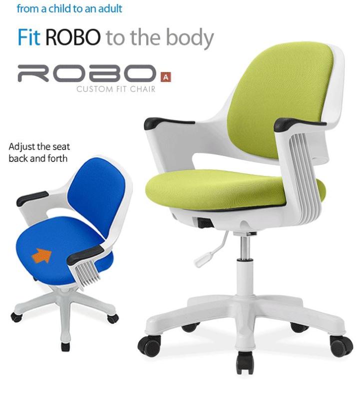 Super Robo Chair Kids Chair Tradekorea Andrewgaddart Wooden Chair Designs For Living Room Andrewgaddartcom