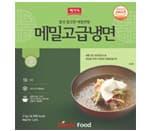 Memil Cold Noodle
