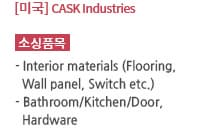 Interior materials (Flooring, Wall panel, Switch etc.) / Bathroom/Kitchen/Door, Hardware