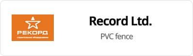 Record Ltd. - PVC fence