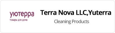 Terra Nova LLC, Yuterra - Cleaning Products
