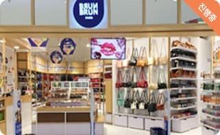 PT Brun Brun Retailindo Sejahtera