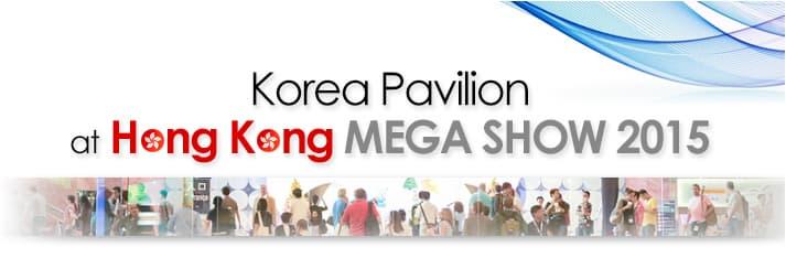 Korea Pavilion  at Hong Kong MEGA SHOW 2015