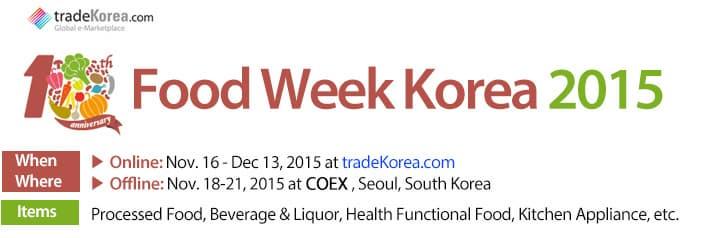 FOOD WEEK KOREA 2015 ONLINE