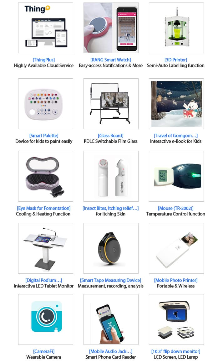 ICT/IOT Products