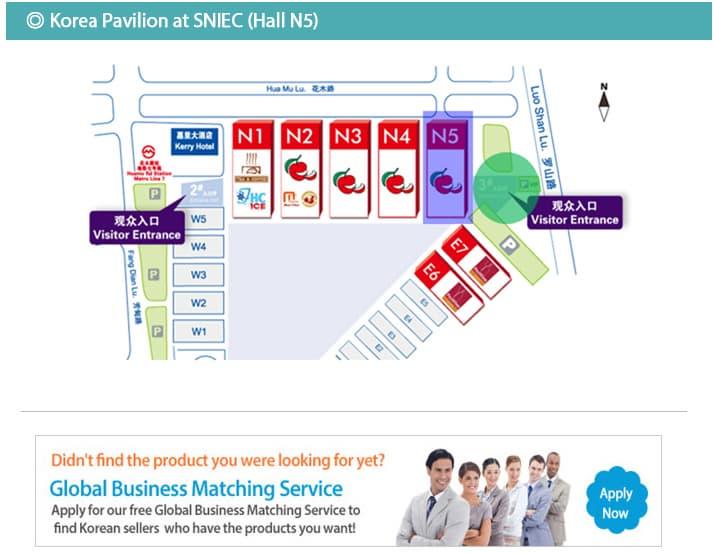 tradeKorea, Global B2B Trade Website - Offer Global Business