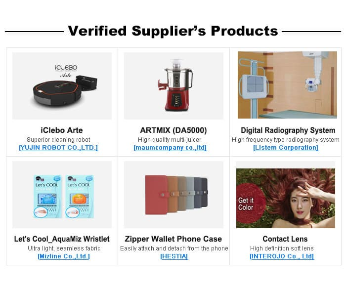Verified Supplier's Products