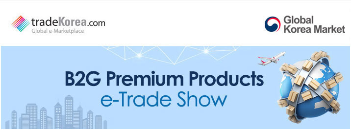 B2G Premium Products e-Trade Show