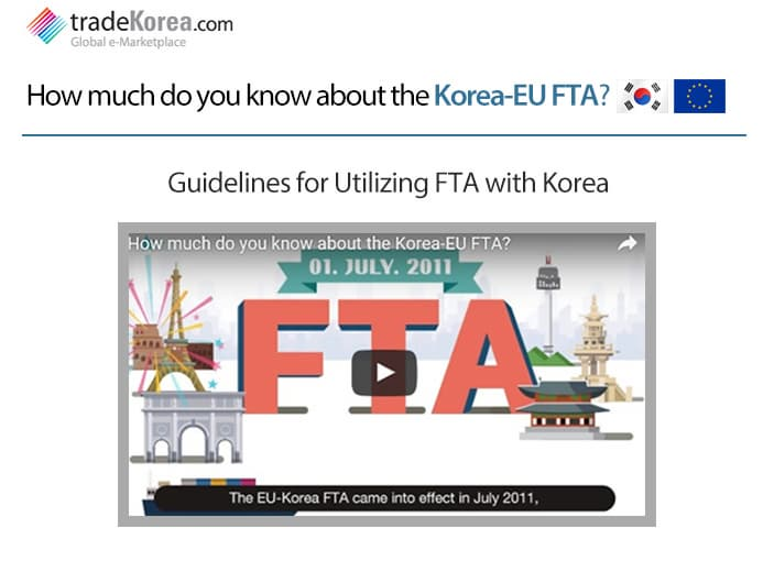How much do you know about the Korea-EU FTA?