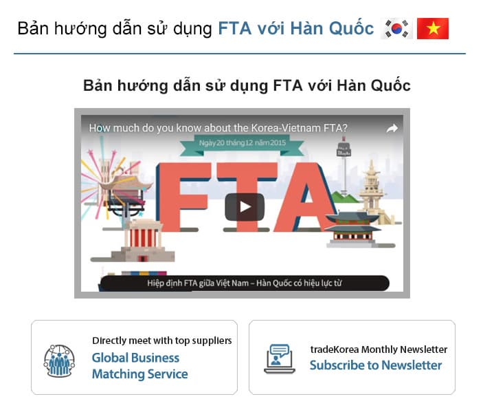 How much do you know about the Korea-Vietnam FTA?