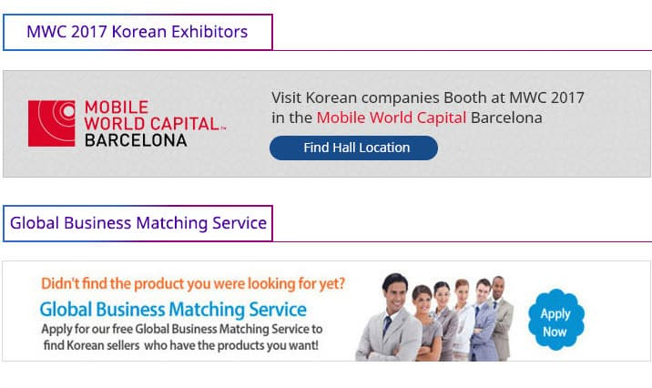 MWC 2017 Korean Exhibitors