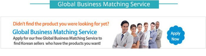 Global Business Matching Service