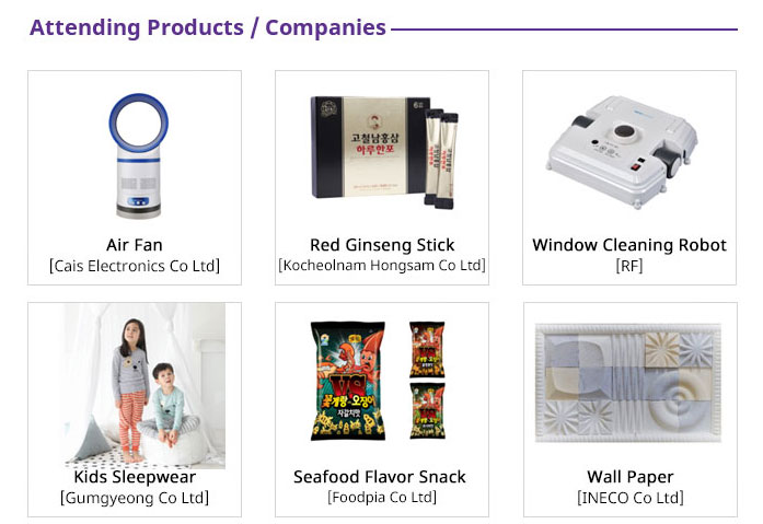 Attending Products / Companies