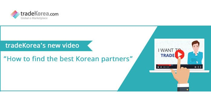 """tradeKorea's new video""""How to find the best KoreanProducts to import"""""""