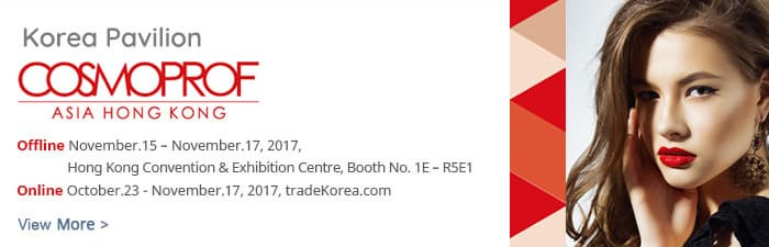 Korea Pavilion THE 122ND CANTON FAIR