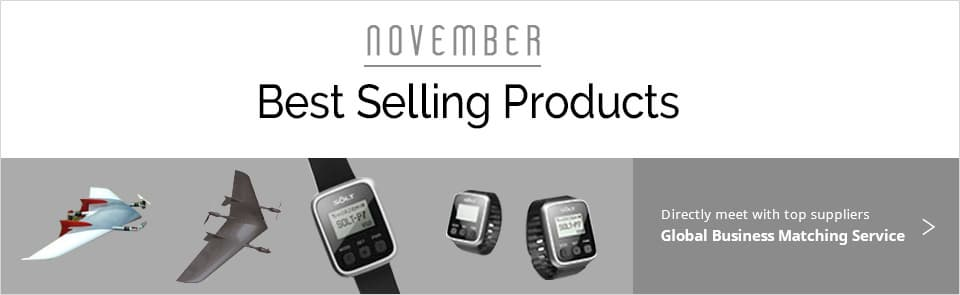 November Best Selling Products