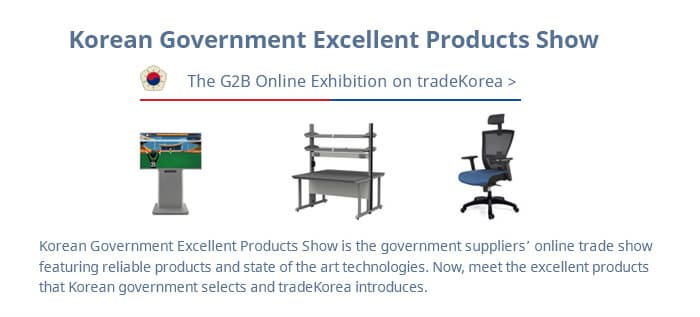 Korean Government Excellent Products Show