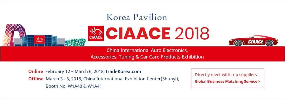 CIAACE 2018