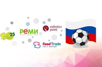 러시아 월드컵 기념 특집 이벤트, 러시아 빅바이어 거래알선