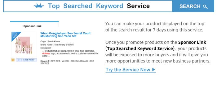 Top  Searched  Keyword  Service