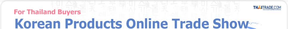 Korean Products Online Trade Show