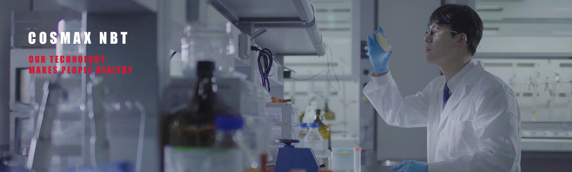 COSMAX NBT, INC  South Korea Manufacturers, suppliers