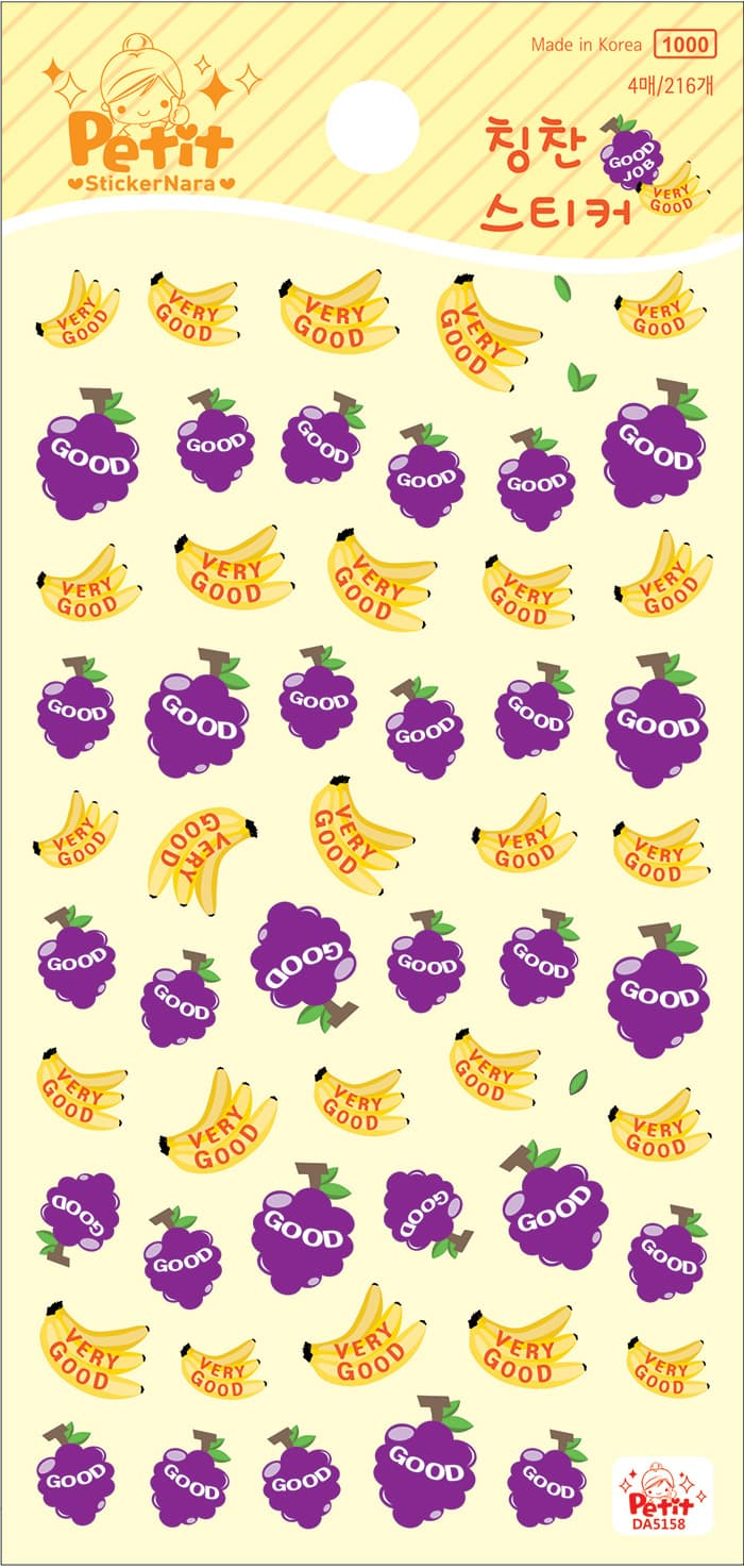Praise grape sticker
